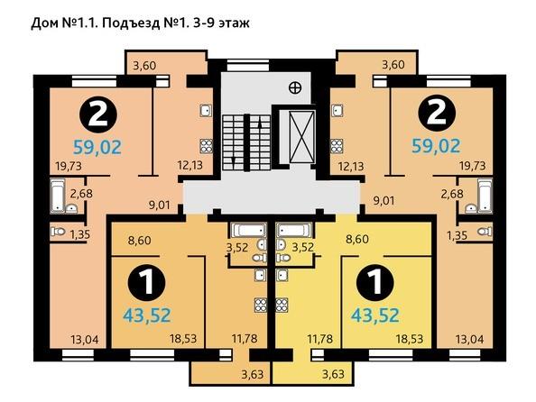 Планировки ОБРАЗЦОВО, дом 1, квартал 1