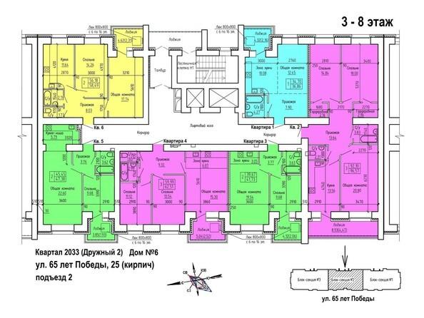 Планировка 3-8 этажей, 2 б/с