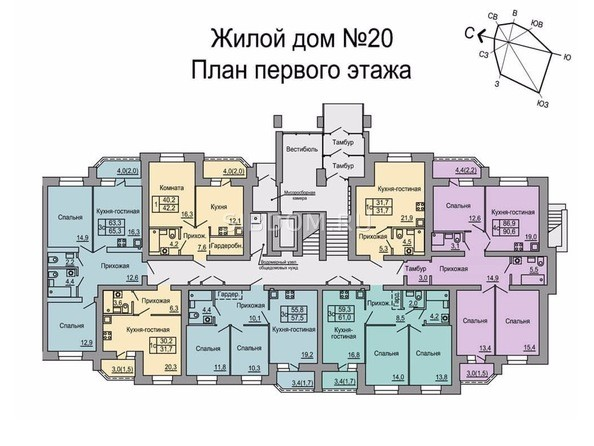 Планировки Жилой комплекс 4 мкр, дом 20 - Подъезд первый. Планировка 1 этажа