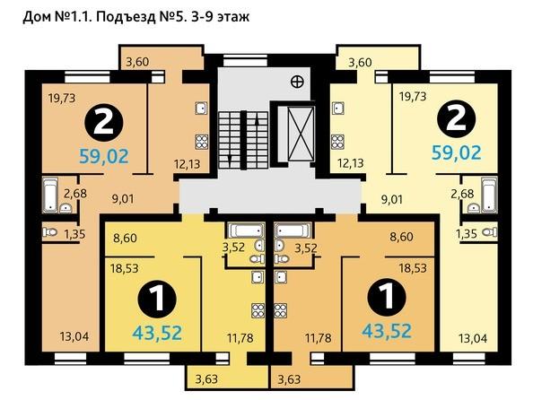Планировки Жилой комплекс ОБРАЗЦОВО, дом 1, квартал 1