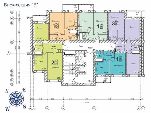 Планировка типового этажа б/с «Б»