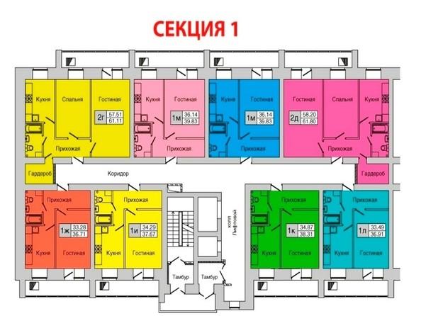 Планировки Жилой комплекс ЗАПАДНЫЙ, дом 1, 4 этап - Секция 1