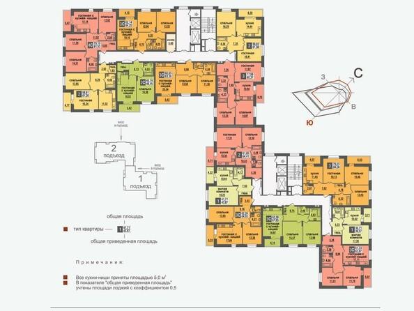 Планировки Жилой комплекс НИКОЛЬСКИЙ, дом 5 - Планировка 3-8 этажей