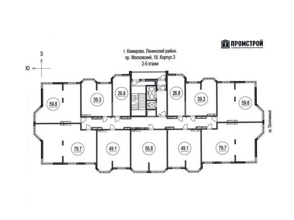 Планировка 2-5 этажей