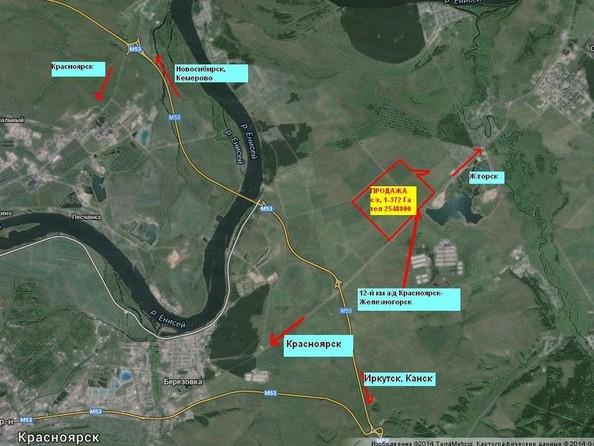 Продам  земельный участок, 2560 соток, Березовка. Фото 2.