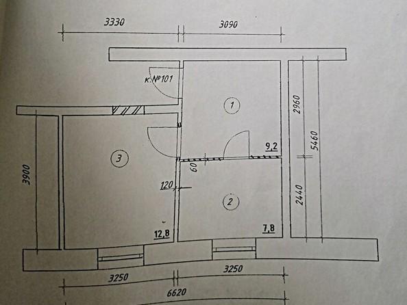 Продам 2-комнатную, 29.8 м², Вагоностроительная ул, 38. Фото 2.