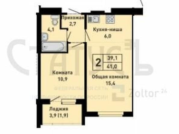 Продам 2-комнатную, 49.58 м², Сергея Семенова ул, 14. Фото 1.