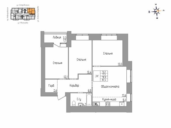Продам 3-комнатную, 79 м2, Островского ул, 23/213. Фото 1.