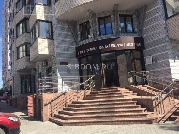 Продам офис, 47.8 м², Пролетарская ул, 56. Фото 1.