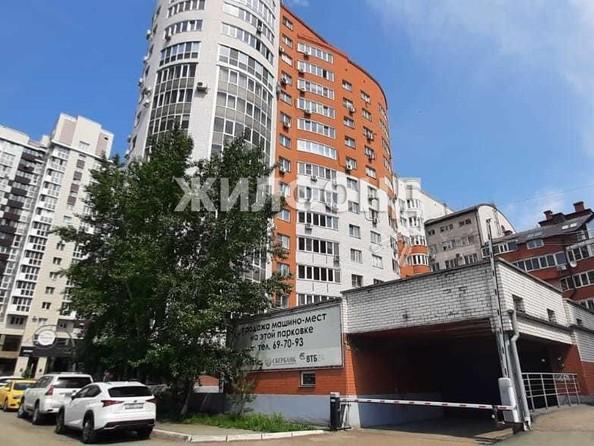 Продам 4-комнатную, 141.7 м², Партизанская ул, 105. Фото 23.