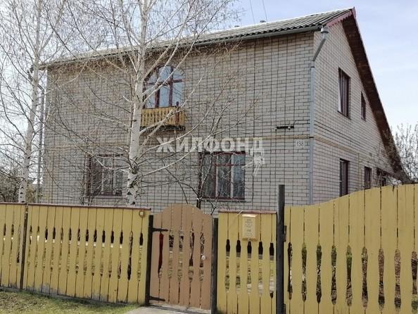 Продам дом, 110.8 м², Бобровка. Фото 1.