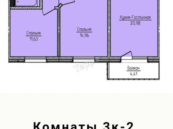 Продам 3-комнатную, 63 м², Смолина ул, 67. Фото 1.