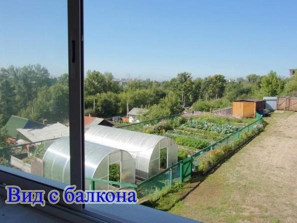 Продам коттедж, 250 м2, Иркутск. Фото 33.