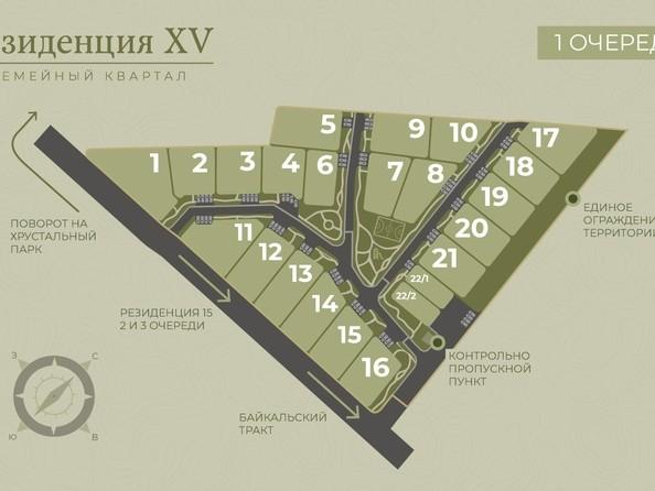 Продам дом, 248.9 м², Новолисиха. Фото 1.