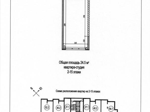 Продам 1-комнатную, 24.5 м2, МИЧУРИНСКАЯ АЛЛЕЯ, 58 корпус 3 . Фото 1.