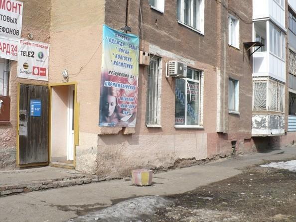 Продам готовый бизнес, 65 м², Попова ул, 7. Фото 5.