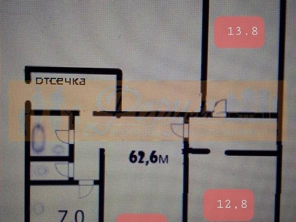 Продам 3-комнатную, 62.6 м2, Киевская ул, 16. Фото 29.